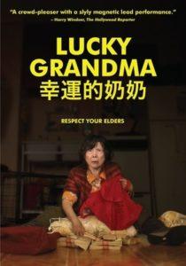 Lucky Grandma DVD