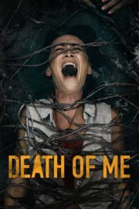 Death of Me DVD