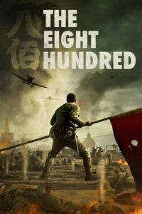 The Eight Hundred DVD