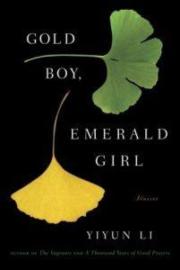 Gold Boy, Emerald Girl by Yiyun Li