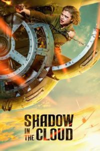 Shadow in the Cloud DVD