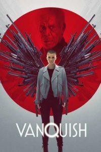 Vanquish DVD