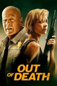 Out of Death DVD