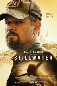 Stillwater DVD Moviefone DVD Poster