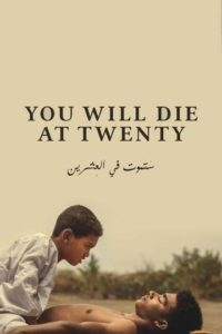 You Will Die At Twenty DVD Moviefone Poster